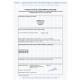 ACS du filtre industriel NW 500 Cintropur débit de 18m³/h