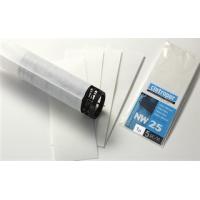 Tamis filtrants 1µ NW 25 pour filtre DUO, TIO et TRIO UV Cintropur